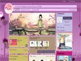 Copie d'écran du jeu Amuseworld